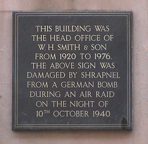 Smiths - Head Office