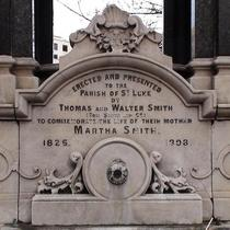 Smiths' water fountain monument