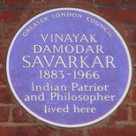 Savarkar at India House