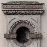 Henry Sterry fountain