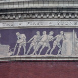 Royal Albert Hall frieze