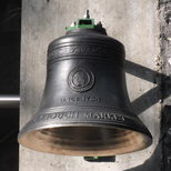Borough Market Bell (2)