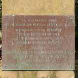 Royal Australian Air Force remembrance stone